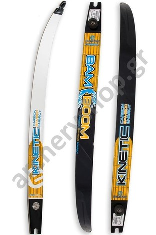 Kinetic Limbs Ilf Carbon Bamboom 25""