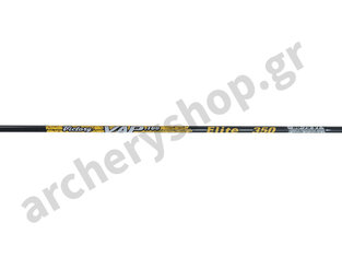 Victory Shaft VAP 166 V1 Elite