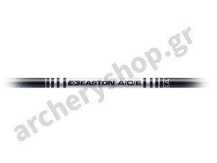 Easton Shaft A/C/E